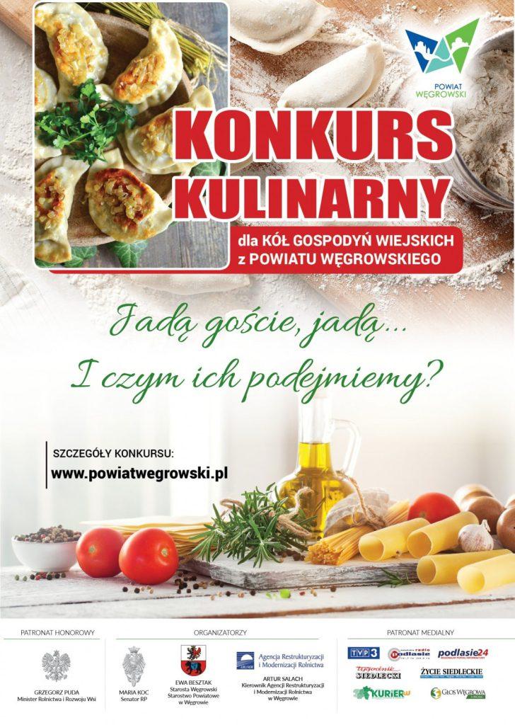 """plakat """"Konkurs Kulinarny"""""""